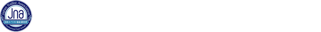 日本ネイリスト協会認定校フィーネヴァレンテ